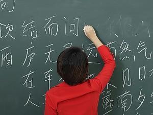scuola-cinese4